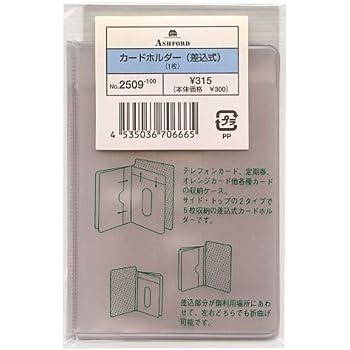 ミニ5穴 カードホルダー差込式 2509-100