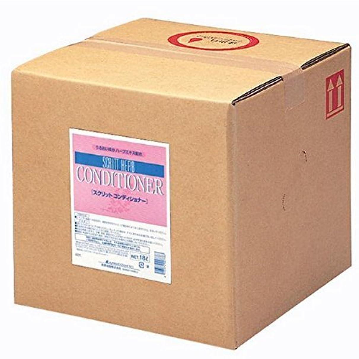 すき指標粘性の業務用 スクリット(SCRITT) コンディショナー 18L 熊野油脂 (コック付き)