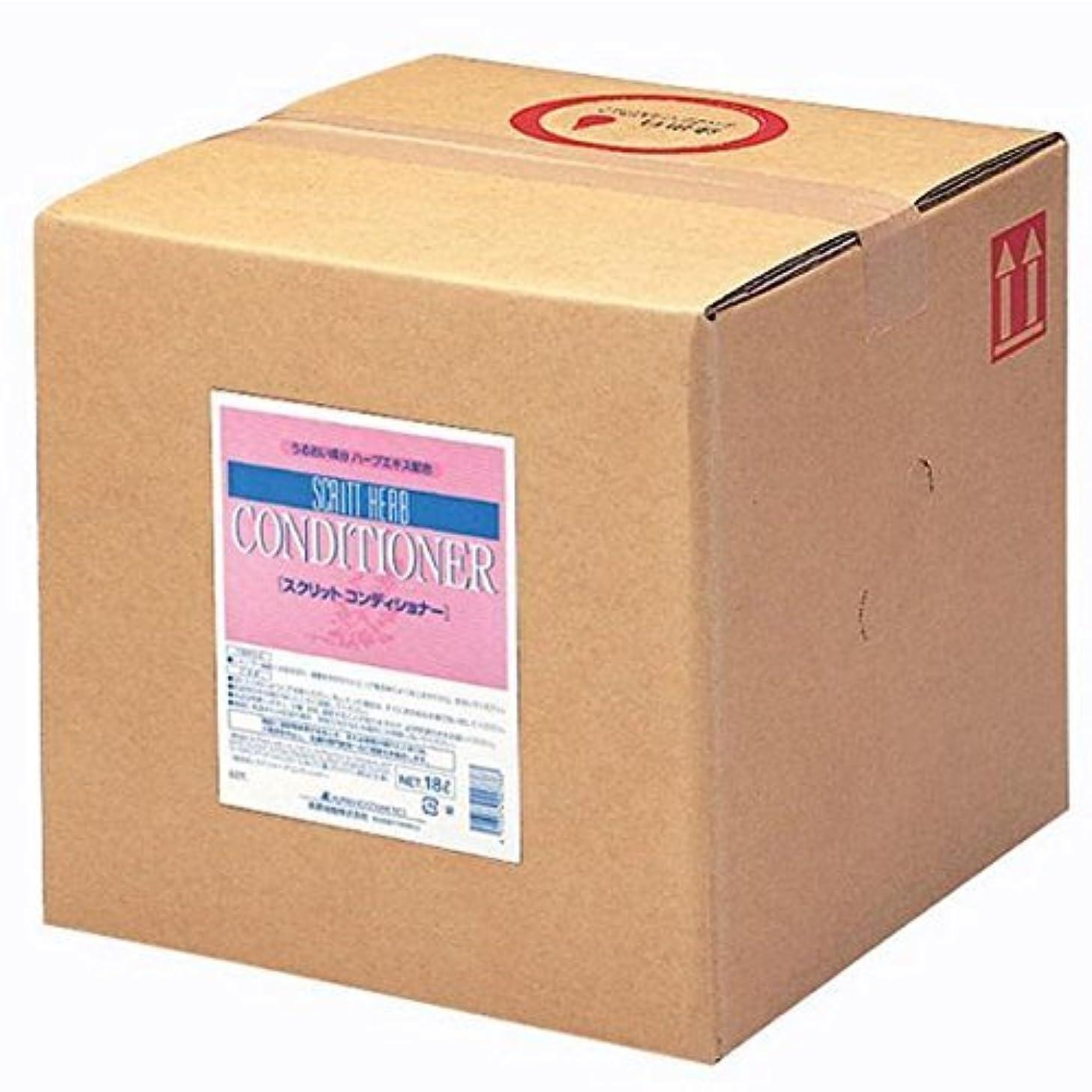 地味な磁気シネウィ業務用 スクリット(SCRITT) コンディショナー 18L 熊野油脂 (コック付き)
