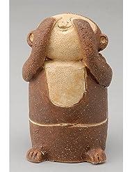 香炉 ごザル 香炉(見ザル) [H8.5cm] HANDMADE プレゼント ギフト 和食器 かわいい インテリア