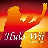 「Hula Wii Sound Track」の画像