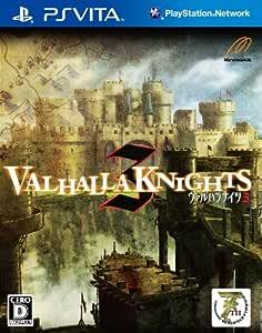 ヴァルハラナイツ3 - PS Vita
