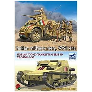 ブロンコモデル 1/35 イタリア陸軍兵士(MB35144) & CVL33軽戦車(CB35006) コラボセット プラモデル BC144006 メーカー初回受注限定生産