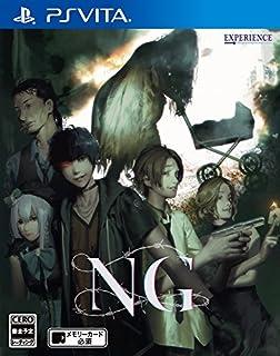 NG 【早期購入特典】キャラクター&怪異 PS Vita専用テーマ 2種SET 同梱 - PS Vita