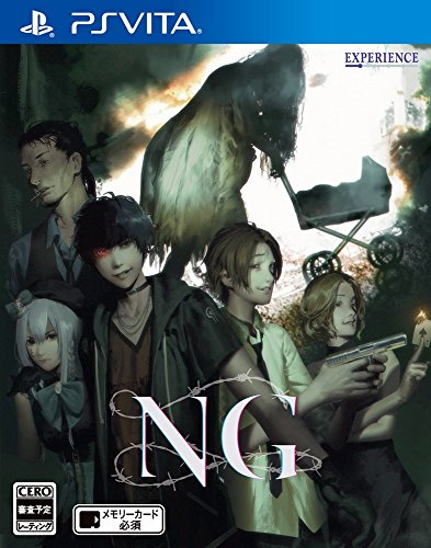 NG 【Amazon.co.jp限定】アイテム未定 付 - PS Vita