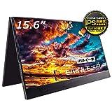 cocoparR15.6インチフルHD/モバイルモニター/モバイルディスプレイ/薄型/IPSパネル/USB-C 映像と給電/ダブルHDMI/ケース付[3年保証](XZB-156CX)