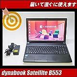 東芝 dynabook Satellite B553/J インテルCore i3-3120M