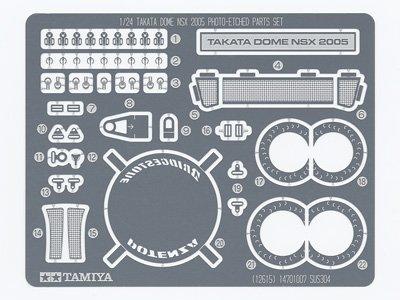 ディティールアップパーツシリーズ No.15 1/24 TAKATA 童夢 NSX 2005 エッチングパーツセット 12615