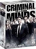 クリミナル・マインド/FBI vs. 異常犯罪 シーズン9 コレクターズ BOX Part2 [DVD]