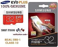 Samsung Evo Plus 32GB MicroSD HC Class 10 UHS-1 80mb/s Mobile Memory Card 32G MB-MC32D by Samsung