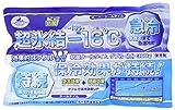 キャプテンスタッグ(CAPTAIN STAG) 保冷剤 抗菌クールタイム ダブル 超氷結 急冷 氷点下-13℃~-16℃ 保冷効果約165分 Mサイズ 300g M-6910 画像