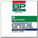 FUJIFILM 特性波長透過フィルター(BPフィルター) 単品 フイルター BPM 55 7.5X 1