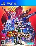 ファイティングEXレイヤー (【初回限定特典】有料DLC (カラーセット:タイプA) 同梱 - PS4