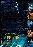 AFFLICTED アフリクテッド [DVD]