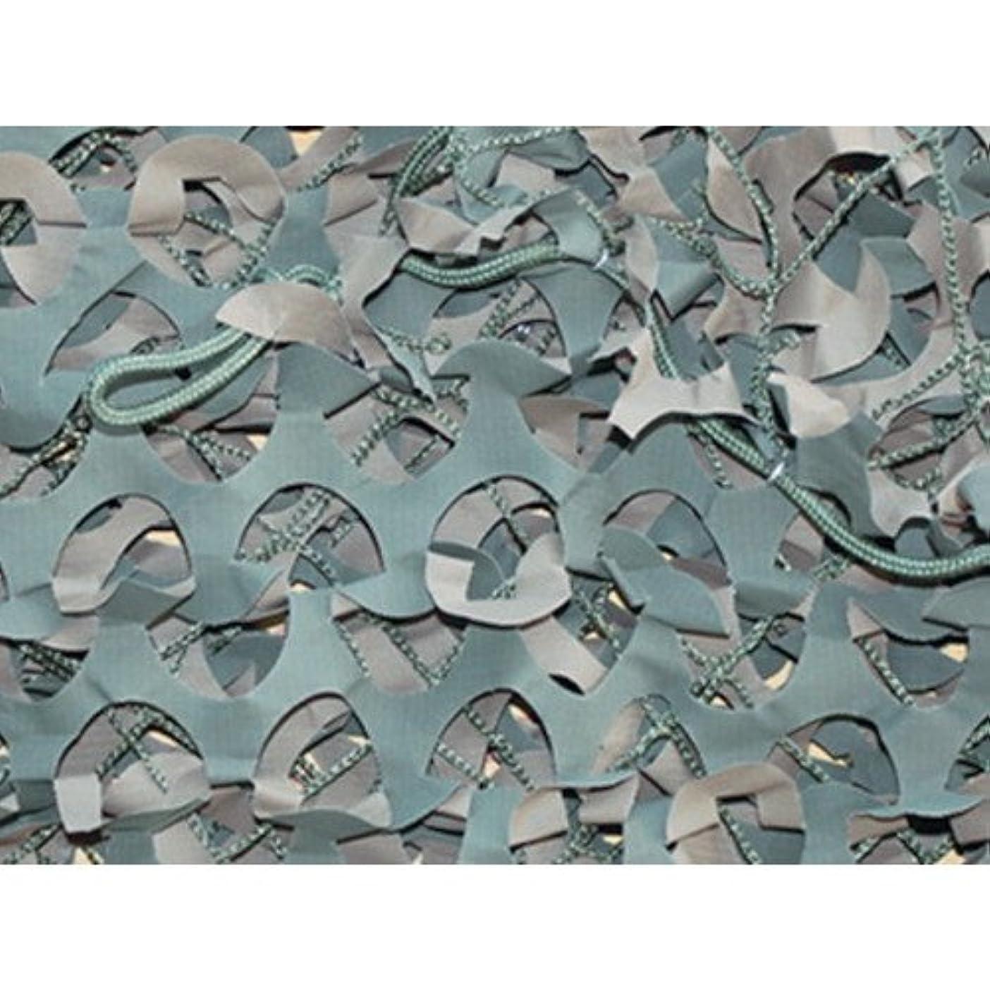 エンドウモスク変数トラスコ中山 CAMO プレミアム レギュラーXミリタリー グリーン&ブラウン 1.8mX6m SP08GB