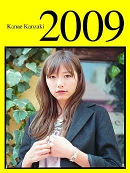[SEIJIN]の神崎かなえ写真集「2009」