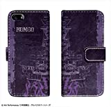 劇場版 蒼き鋼のアルペジオ -アルス・ノヴァ- Cadenza コンゴウ ダイアリースマホケース for iPhone5/5s