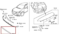 純正Nissan 62076–3ka0a–moulding-frontバンパー、Lower