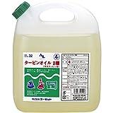 AZ(エーゼット) タービンオイル 4L [2種/ISO VG32] (作動油・油圧作動油・機械油・ハイドロリックオイル・油圧オイル) 504