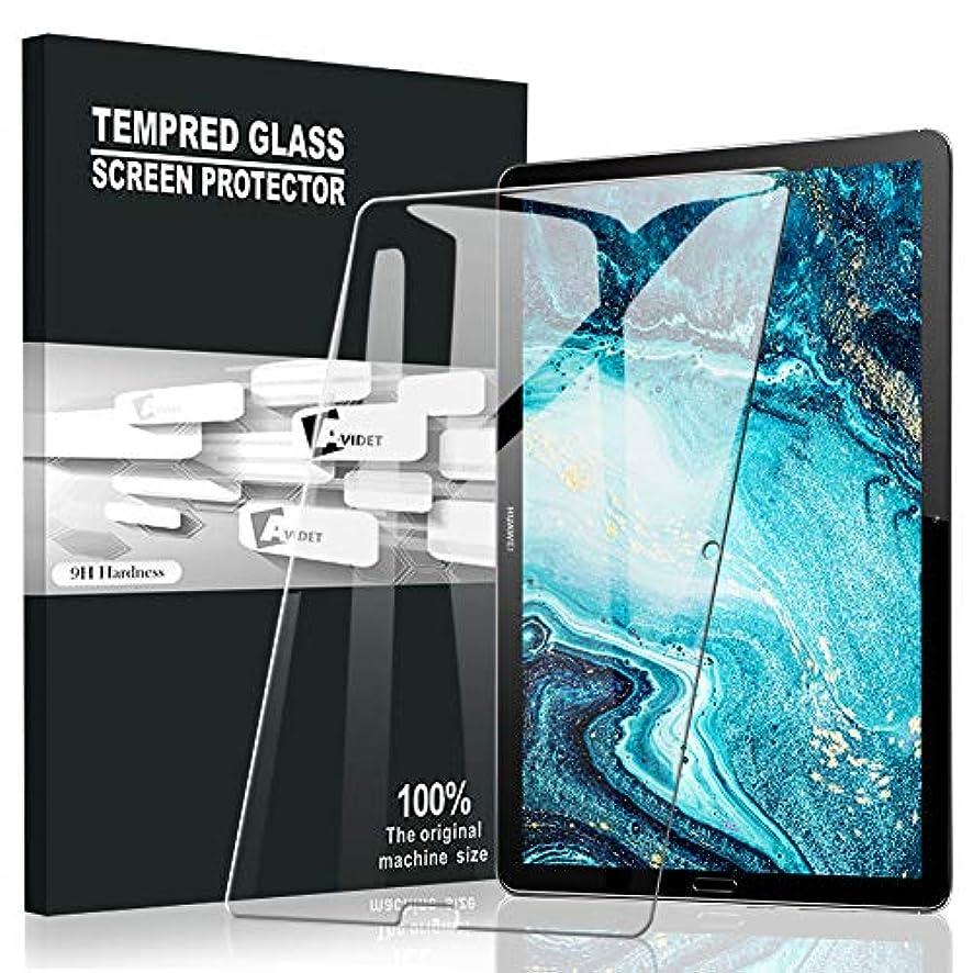スプーンアンデス山脈ラケットHUAWEI MediaPad M6 10.8 フィルム ガラスフィルム A-VIDET 9H硬度の液晶保護 0.3mm 超薄型 アサヒガラス採用 耐指紋 撥油性 高透過率 2.5Dラウンドエッジ加工 HUAWEI MediaPad M6 10.8タブレット対応