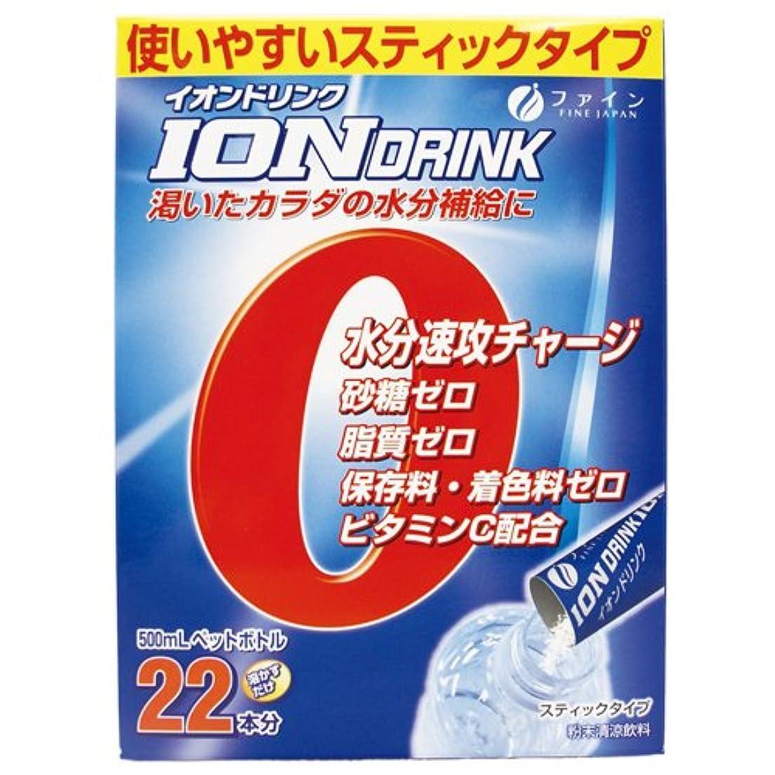 強度調停者型スポーツ飲料 イオンドリンク 【10箱組】