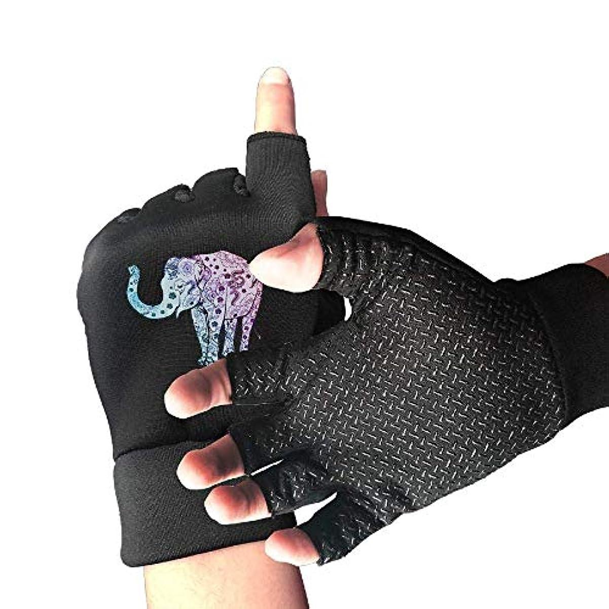 不可能なエーカー光のCycling Gloves Blue Floral Elephant Men's/Women's Mountain Bike Gloves Half Finger Anti-Slip Motorcycle Gloves