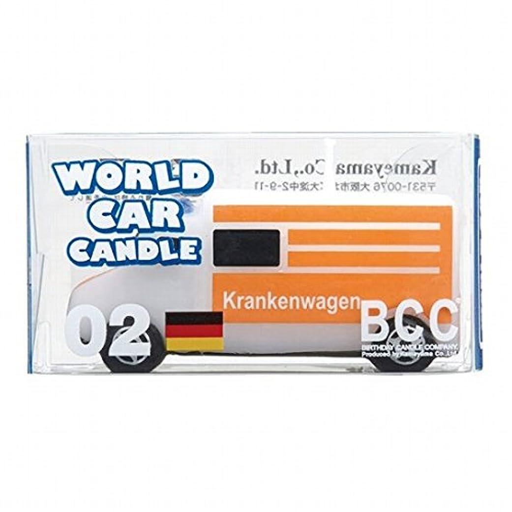 太字成り立つ特殊カメヤマキャンドル( kameyama candle ) ワールドカーキャンドル救急車(ドイツ)