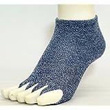 指なし健康ソックス 8色 4サイズ  冷え性?足のむくみ対策に 竹繊維の入った?  (21cm~23cm, 紺色)