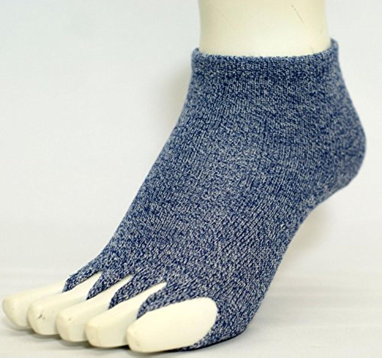 交換ダブルレトルト指なし健康ソックス 8色 4サイズ  冷え性?足のむくみ対策に 竹繊維の入った?  (21cm~23cm, 紺色)