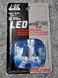 POLARG (ポラーグ) LEDバルブ [J-02] T10LED 12V ブルー (2個入り) [品番] P2210B