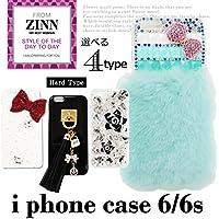 ZINN デコケース アイフォンケース iphone6/6s ハードケース Cリップスティック