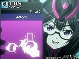 第7話 「熱烈見参!!暗黒眼鏡女子」