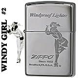 【ZIPPO】 ジッポーライター オイル ライター Windy-girl #2 ウィンディ クロームポリッシュ US加工