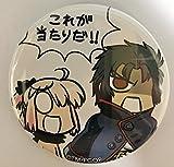 Fate/Grand Order FES 2017 FGO 霊基召喚缶バッジ vol.4 シークレット 沖田総司 土方歳三