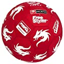 Monta フリースタイル専用ボール Freestylers Shinji 4.5号球(レッド)【Monta/モンタ】