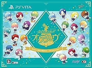 金色のコルダ オクターヴ 絆が生んだ音楽の奇跡BOX ~15th Anniversary~ - PSVita
