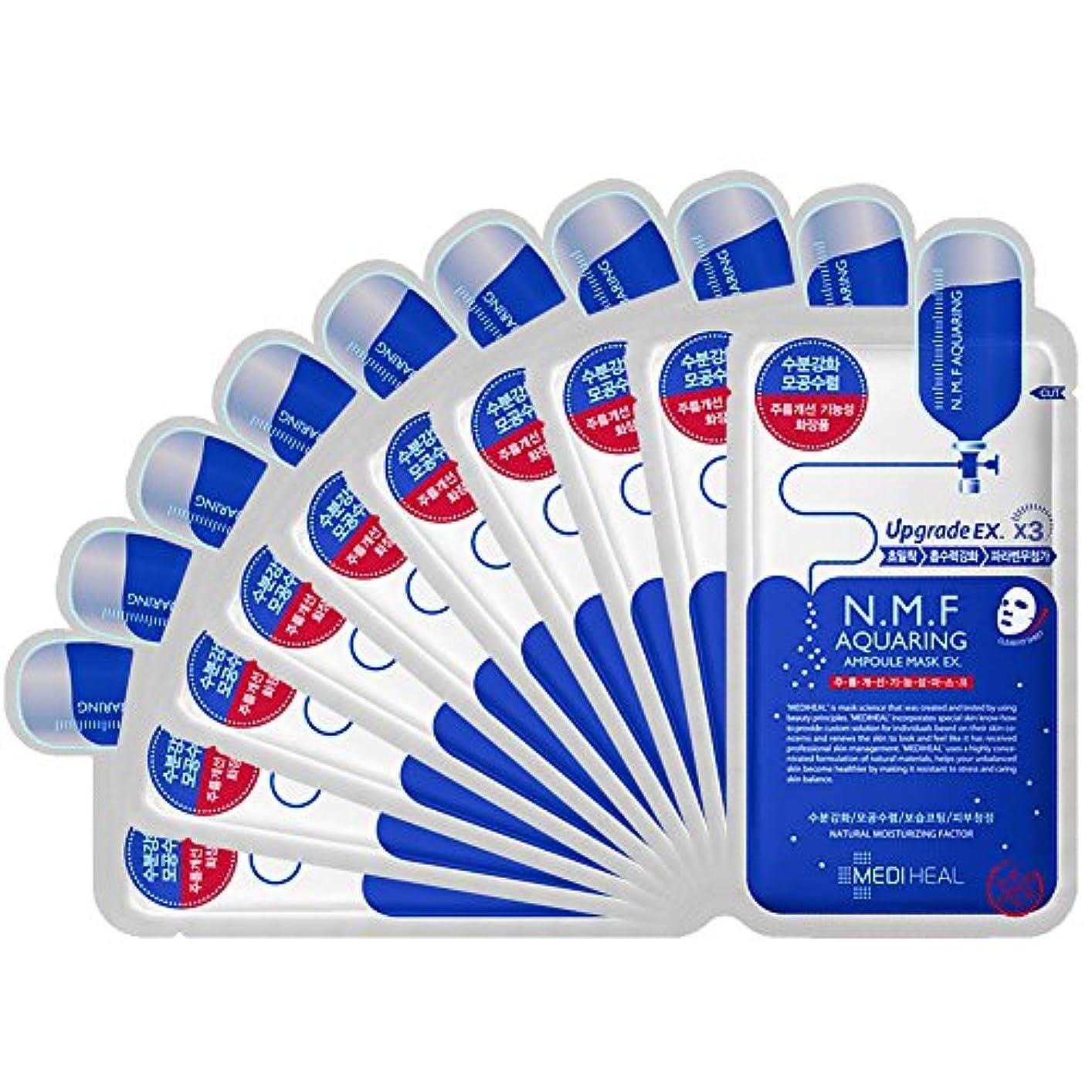 警報訪問シットコムMEDIHEAL N.M.F Aquaring Ampoule Mask Pack of 10 (並行輸入品)