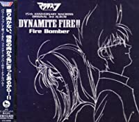 Macross Dynamite 7: Dynamite Fi by Soundtrack (2008-06-24)