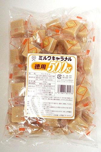 宮田製菓 ミルクキャラメル 徳用 500g