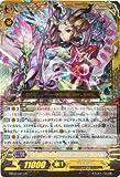 【シングルカード】EB12)宇宙の神器CEOユグドラシル ジェネシス LR EB12 L01
