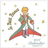 学研ステイフル 星の王子さま 2017年 カレンダー 壁掛け M14033
