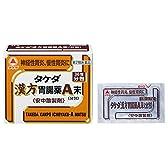 【第2類医薬品】タケダ漢方胃腸薬A末<分包> 36包