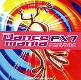 ダンスマニア EX 7