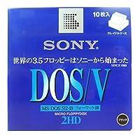 SONY 10MF2HDGDV 2HD DOS/Vフォーマット済 3.5FD 10枚入り