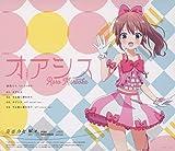 TVアニメ「音楽少女」キャラクターソングシリーズ『オアシス』 画像