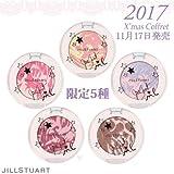 ジルスチュアート ドリーミィーウィッシュ アイシャドウ 限定5種 2017 クリスマス コフレ -JILLSTUART- 03