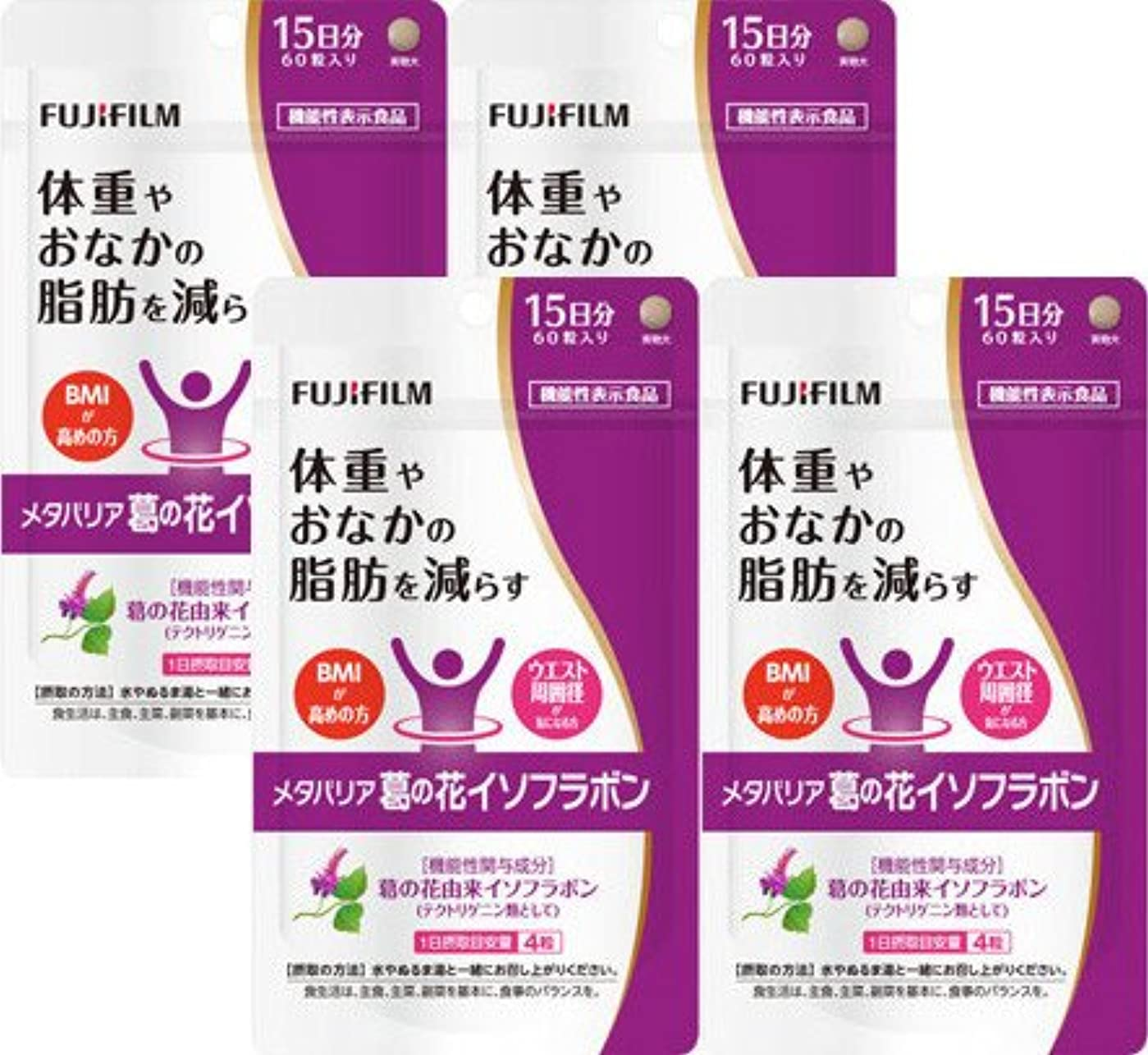 権限普通のジャケット【4個セット】メタバリア 葛の花イソフラボン 60粒