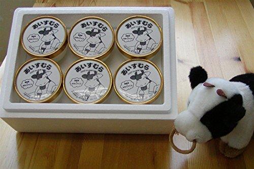 JA全農みやぎ あいすむら のアイスミルク(120ml×12) 日本酒 ミルク 黒ごま 抹茶 チョコレート ブルーベリー 各2個