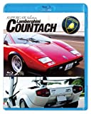 SUPERCAR SELECTION Lamborghini COUNTACH [Blu-ray]