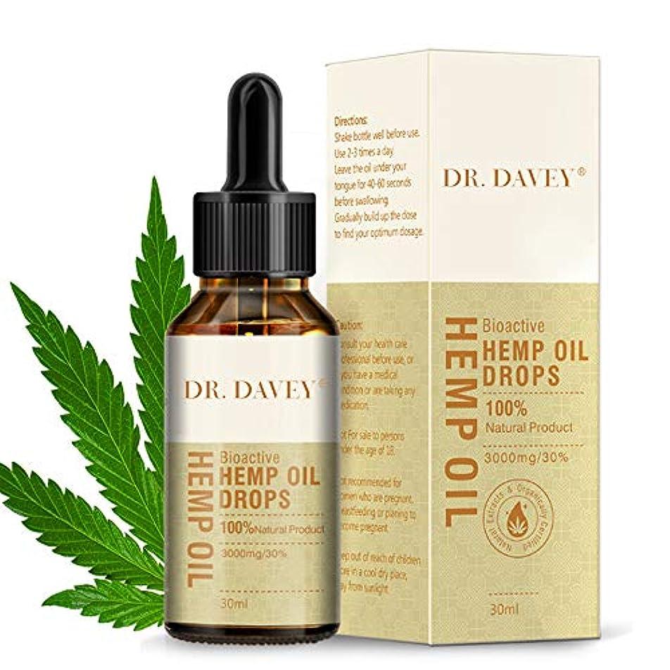 花束メディアロイヤリティ鎮痛のためのナチュラルヘンプオイル睡眠補助抗ストレス不安3000mg天然エキス, が肌と髪に役立ちます